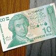 Отдается в дар 100 динар Хорватия