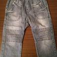 Отдается в дар 4 пары джинс для мальчика.