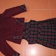 Отдается в дар Школьный пиджак и сарафан
