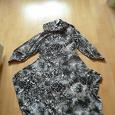 Отдается в дар Новое платье. 44-46