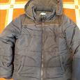 Отдается в дар Куртка мальчику осень-зима р-р 130-134