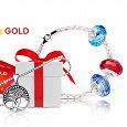 Отдается в дар Украшение от ювелирной сети «585 GOLD»