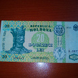 Отдается в дар Бона Молдавии б/у