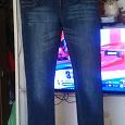 Отдается в дар джинсы женские 42-44