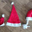 Отдается в дар шапки Деда Мороза