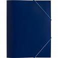 Отдается в дар Папка на резинке A4 пластиковая синяя