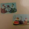 Отдается в дар Кукольные открытки