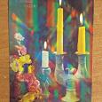 Отдается в дар Советская открытка «С Новым Годом»