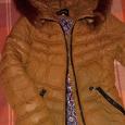 Отдается в дар Куртка зимняя 42 размер
