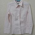 Отдается в дар Блузка-рубашка. 42-44 размер