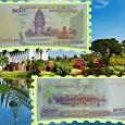 Отдается в дар Бона Камбоджи