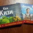 Отдается в дар Книги Кен Кизи «Над кукушкиным гнездом» и Дэниел Киз «Цветы для Элджернона»