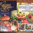 Отдается в дар Книги о еде