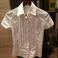 Отдается в дар Рубашка, размер XXS (40)