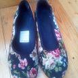Отдается в дар Матерчатые туфли на 38,5-39 размер.