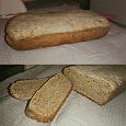 Отдается в дар Закваска хлебная