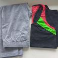 Отдается в дар Одежда для спорта