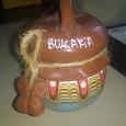 Отдается в дар маленькая баночка из Болгарии