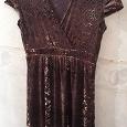 Отдается в дар Коктейльное платье 42-44