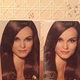 Отдается в дар Cтойкая краска для волос «Цвет-Эксперт» -Интенсивный коричневый.
