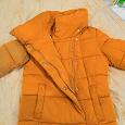 Отдается в дар Куртка зимняя, пуховик женская 46-48