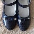 Отдается в дар Туфли 30 размера
