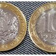 Отдается в дар 10 рублей 2017 Ульяновская область