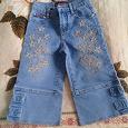 Отдается в дар Бриджи джинсовые для девочки.