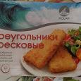 Отдается в дар Рыбные треугольники
