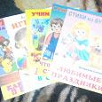 Отдается в дар Разные книжечки для детей