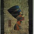 Отдается в дар Плакат Нефертити