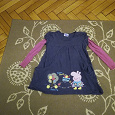 Отдается в дар Платье для девочки, рост 104-110