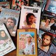 Отдается в дар СРОЧНО: Большая коллекция ретро кино на дисках: СССР, США, Польша, Турция