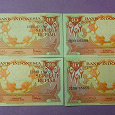Отдается в дар Немного банкнот и монет к 8 Марта!