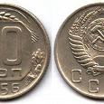 Отдается в дар Монеты — 10 копеек