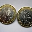 Отдается в дар 10 рублей биметалл. Северная Осетия-Алания