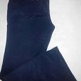 Отдается в дар утеплённые женские чёрные штаны