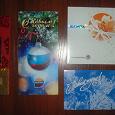 Отдается в дар эксклюзивные открытки разные