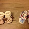 Отдается в дар Ботиночки для малышей