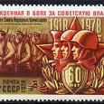 Отдается в дар 60 лет Вооруженным Силам СССР