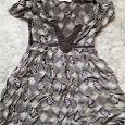 Отдается в дар Туника, блузка. 42-44 размер
