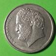 Отдается в дар Монета 1984 года.
