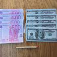Отдается в дар Маленькие деньги ))