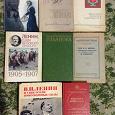 Отдается в дар Книги про Ленина.