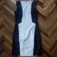 Отдается в дар Платье 46 размера