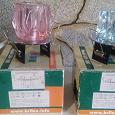 Отдается в дар Два потолочных светильника