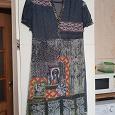 Отдается в дар Платье Salena 46-48