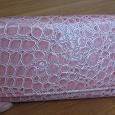 Отдается в дар Розовый кошелёк