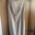 Отдается в дар Платье oodji размер 44-46