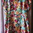 Отдается в дар Платье летнее на выход 48-50 размер
